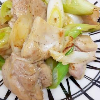 子供が喜ぶ(^^)鶏もも肉と長ネギの塩炒め♪