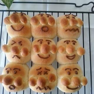 *HBで簡単アンパンマンちぎりパン*