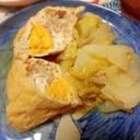 白菜と卵の巾着煮