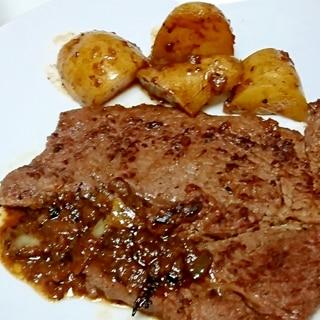 安い輸入牛肉を美味しく タマネギでマリネ