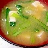白菜と小松菜と豆腐のお味噌汁