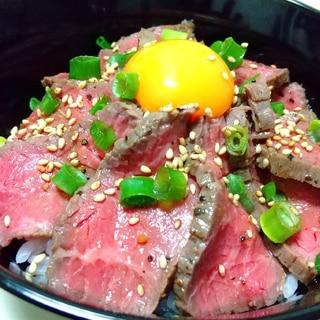 ガッツリ豪華★ローストビーフ丼