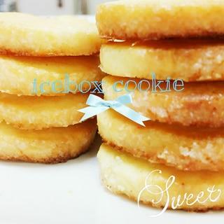 簡単おやつ♡基本アイスボックスクッキー