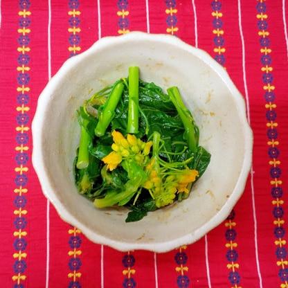 菜の花の辛子醤油和え