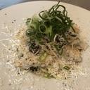 美味し過ぎっ【鶏ささみの塩こんボナーラ】の作り方!
