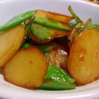 ジャガイモとさやえんどうの甘辛炒り
