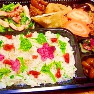 菜花と梅干し☆混ぜご飯