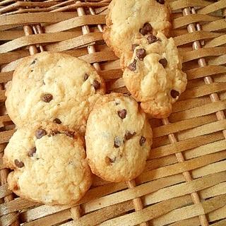 混ぜて焼くだけ!バター無し★チョコチップクッキー