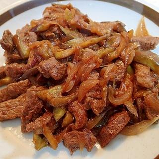 焼き肉のたれで❤大蒜香る牛肉と茄子と玉葱のソテー❤