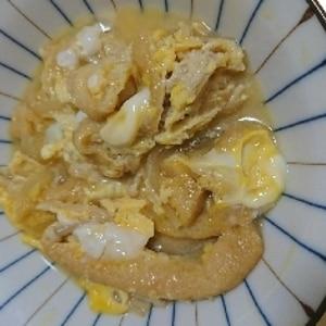 めんつゆde簡単!油揚げの卵とじ丼