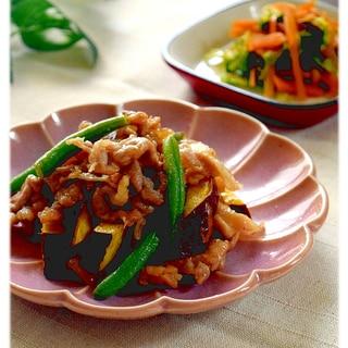 豚肉と薩摩芋の黒酢炒め