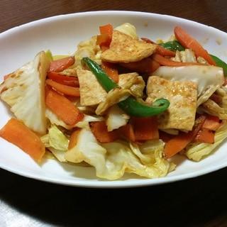 豆腐と野菜のチャンプル♫