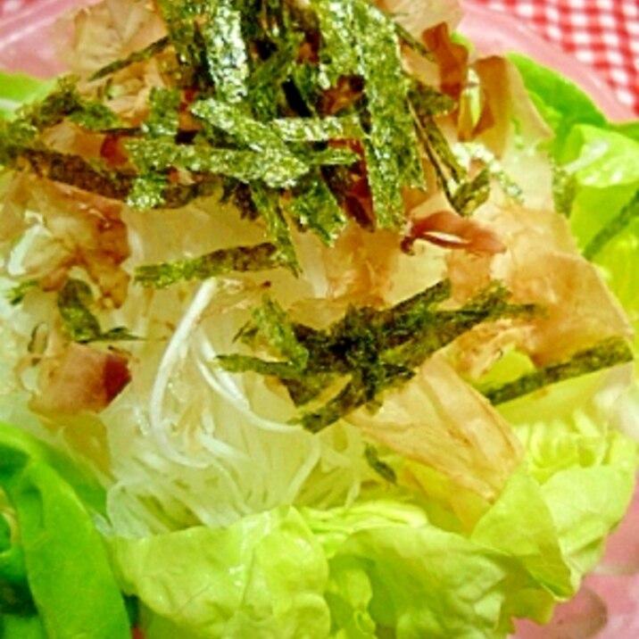 サラダ菜に包まれたシャキシャキ大根サラダ