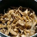 舞茸の前菜