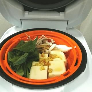 炊飯と同時調理!ヘルシーな豆腐とキノコの和風蒸し