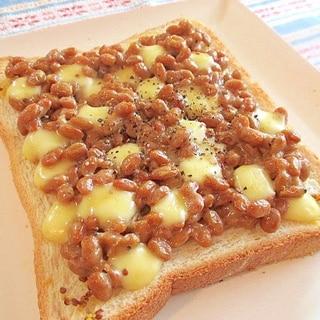 ベビーチーズとオリーブオイルの納豆トースト♪