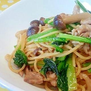 小松菜&豚こま肉のパスタ
