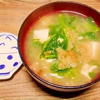 毎日のお味噌汁241杯目*菜花、豆腐、揚げ玉