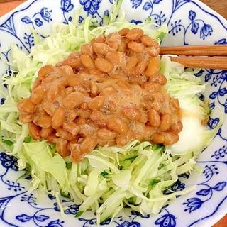 授乳婦一人ランチ☆納豆とサラダと卵乗せご飯