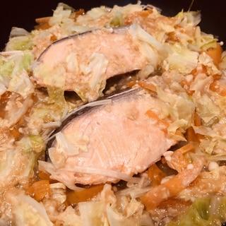 鮭のちゃんちゃん焼き*白身魚は潰瘍性大腸炎の味方*