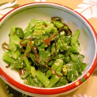 折り菜の塩昆布・マヨ和え