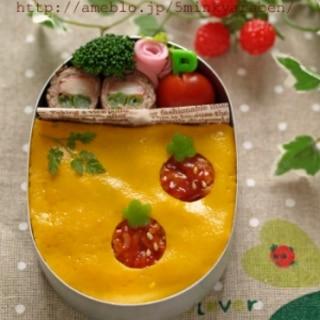 【+5min】いちごのオムライス弁当