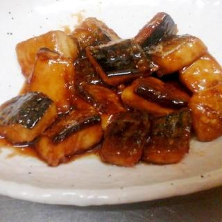 鯖の蒲焼き