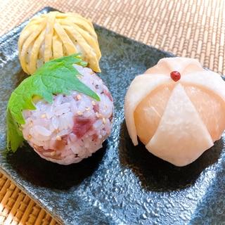 京漬物とチーズのはんなり手鞠むすび(京都グルメ)