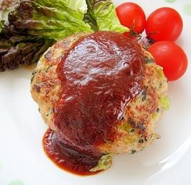 小松菜ハンバーグ