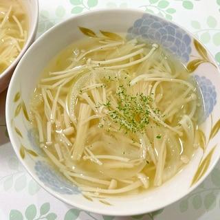 えのきと玉ねぎのスープ