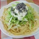 簡単☆キャベツの塩昆布マヨパスタ