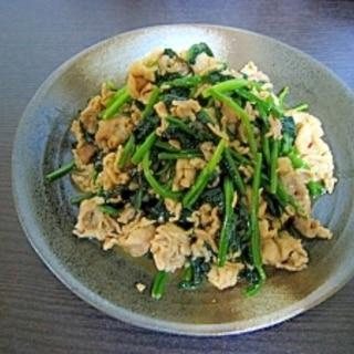豚肉とほうれん草のオイマヨ炒め