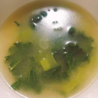 ケールとネギの中華スープ