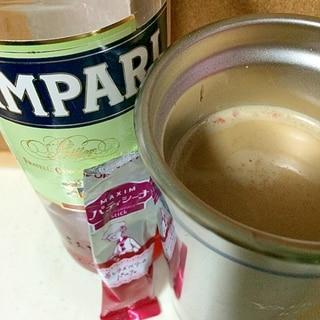 マーマレード・カンパリ カフェオレ