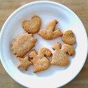 おすすめ♪全粒粉の型抜きクッキー