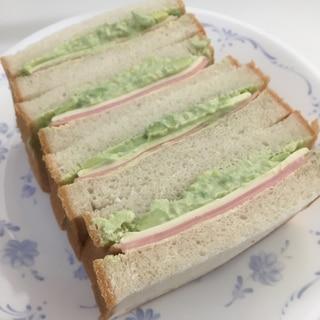 アボカドハムチーズサンドイッチ