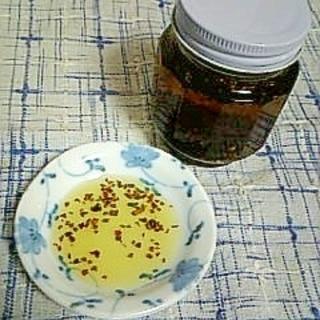 ☆自家製青唐辛子ラー油☆