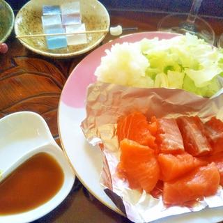 甲州ワイン鱒のお刺身サラダ