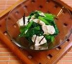 小松菜と豆腐の塩昆布和え