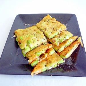 枝豆焼きチーズ
