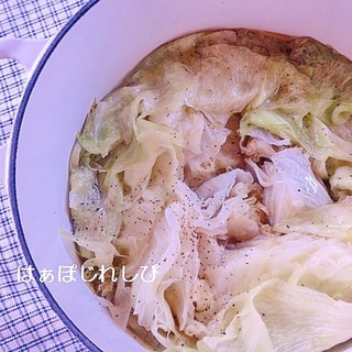 ル・クルーゼで♪丸ごとレタスのオリーブオイル煮✿