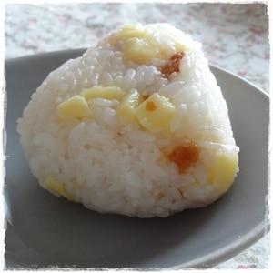 おにぎり☆梅干し&チーズ