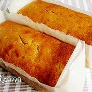 ホットケーキミックスで超簡単りんごケーキ