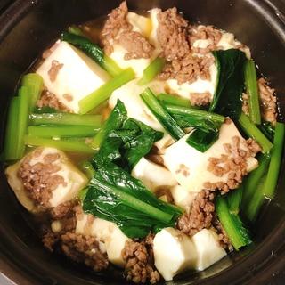 小松菜とそぼろの豆腐煮
