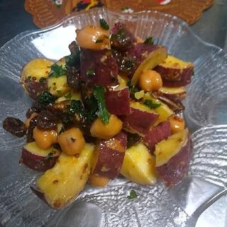 さつま芋とひよこ豆とレーズンの粒マスタードサラダ