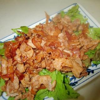 豚肉と紫玉葱とレタスグリル