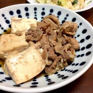 簡単*肉豆腐