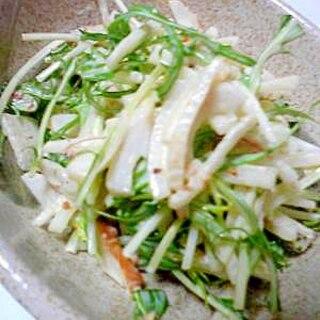 めんつゆが決め手♪水菜と大根のサラダ