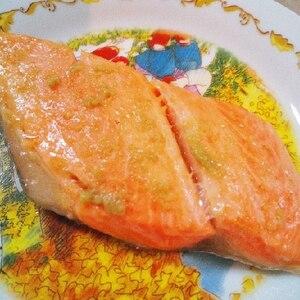鮭カマの柚子胡椒焼き