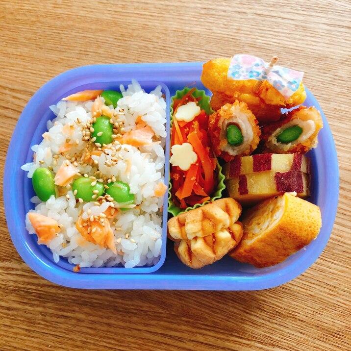 今週のお弁当☆鮭のハラスと枝豆の混ぜご飯お弁当